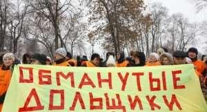 v-podmoskove-ostalos-12-tysyach-obmanutyx-dolshhikov