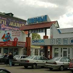 На завершение строительства здания Северного рынка Курска привлекут кредит