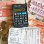 Тарифы ЖКХ в России сегодня выросли в среднем на 10%