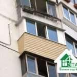 Внешняя отделка балконов – шаг к теплу и тишине