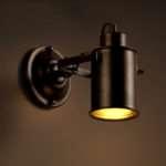Какими преимуществами отличаются настенные светильники