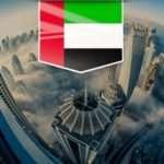 Регистрация компании в ОАЭ – в чем главные преимущества