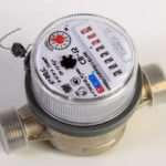 ГЦУиЭР – услуги установки, поверки, замены и техобслуживания счетчиков воды