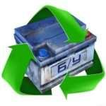Сдавать старые аккумуляторы – выгодно и полезно для экологии