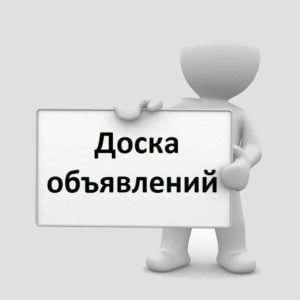 сайт конструктор