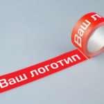 Заказ сигнальной ленты с логотипом
