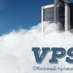 Возможность выбора конфигурации VPS