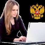 Когда и кому нужна юридическая помощь онлайн