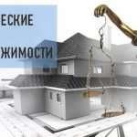 «DOZVIL» — оформление различных документов на недвижимость