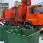 Как вывезти мусор