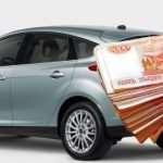 Срочный выкуп авто — немедленное получение денег