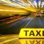 Услуги службы такси «Лекс»