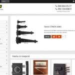 Lockmarket – лучшее качество и цены для каждого клиента