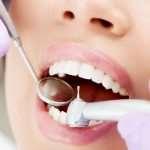 Лучшая стоматологическая клиника в Рязани