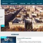 Харьковский Национальный Университет Радиоэлектроники и его инфраструктура