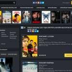 Где посмотреть новые фильмы 2021 в качестве?