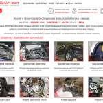 Широкий спектр ремонтных услуг в автосервисе «АвтоДиагност»
