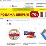Правильный выбор аксессуаров для напольных покрытий в магазине «Управдом»