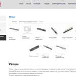 Приобретение высококачественных резцов на страницах сайта Likant