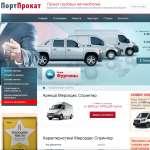 """Услуга аренды современного грузового фургона """"Мерседес Спринтер"""""""